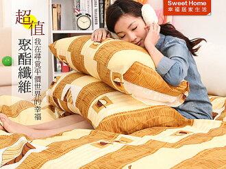 幸福居家 開學季 外宿族 夏季涼感 依葉情深-黃 雙人床包被套四件式 MIT台灣製