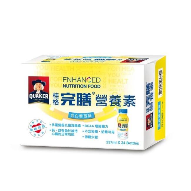 桂格完膳營養素含白藜蘆醇配方24入-箱購