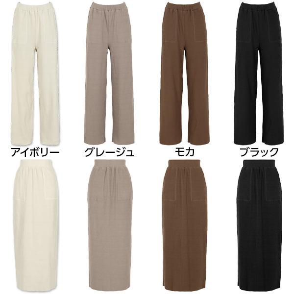 日本Kobe lettuce /  夏季親膚針織長褲 長裙  / -m2496-日本必買 日本樂天直送(2380) 1