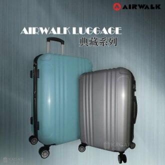 【加賀皮件】AIRWALK LUGGAGE 典藏系列 多色 可擴充加大 行李箱 旅行箱 28吋行李箱 下殺68折