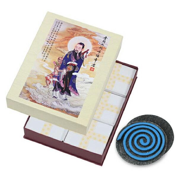 【日本神戶薰壽堂】孚佑帝君純陽香 環香,贈品:花琳沉香/白檀漢方線香x1