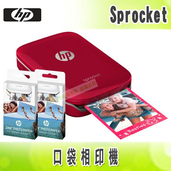 浩昇印表機:HPSprocket口袋相印機+Zink相片紙兩盒(40張)