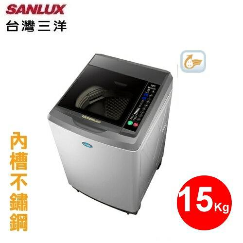 【三洋家電】15kgDD直流變頻單槽洗衣機 內外不鏽鋼(淺灰)《SW-15DV10》省水節能*含配送安裝*舊機回收