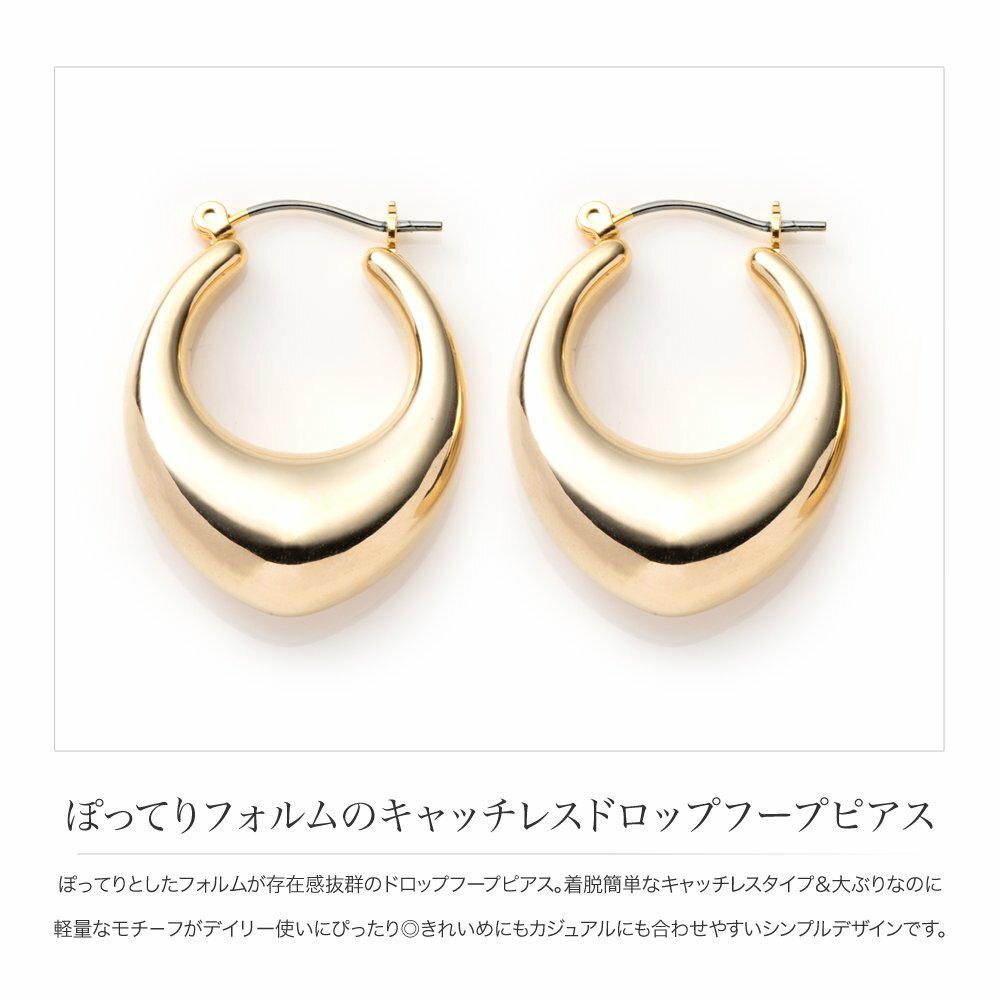 日本Cream Dot  /  百搭穿孔耳環  /  s00013  /  日本必買 日本樂天代購  /  件件含運 2
