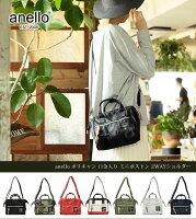 日本anello / 2way/手提肩背兩用帆布包包/聚酯纖維/AT-H0851。共7色-日本必買 日本樂天代購(3456*0.5)-日本樂天直送館-日本商品推薦