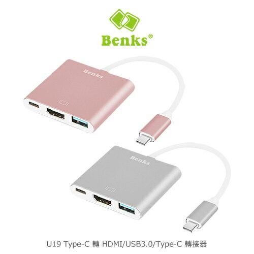 Benks U19 Type-C 轉 HDMI/USB3.0/Type-C 轉接器/轉接頭/可外接隨身碟【馬尼行動通訊】