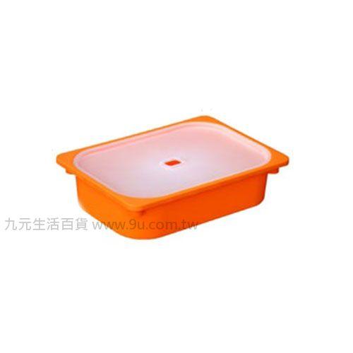 【九元生活百貨】聯府 AW71-4 大卡拉1號附蓋儲物盒(橘) 置物 收納 AW714