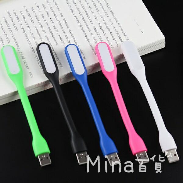 (mina百貨) USB LED 防水可折彎 小夜燈 隨身燈 鍵盤燈 電腦燈 行動電源燈 可攜帶 小米燈 照明多彩 C0052
