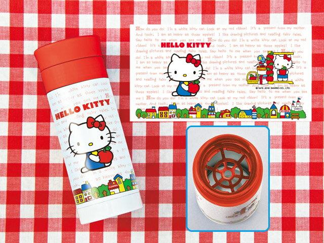 【真愛日本】16031700002 不銹鋼瓶300ML-抱蘋果房屋紅 三麗鷗Hello Kitty凱蒂貓 保溫保冷瓶 水瓶