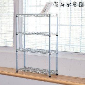 【 dayneeds 】【鐵架系列】44x15x60公分三層鐵架/收納架/置物架/波浪架/鐵力士架/鍍鉻層架