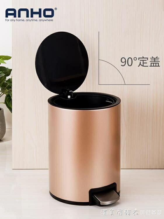 熱賣 垃圾桶家用衛生間客廳臥室廚房帶蓋不銹鋼創意腳踏式廁所分類大號 NMS