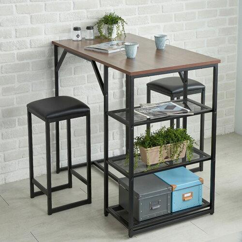 工業風吧台一桌二椅 3色