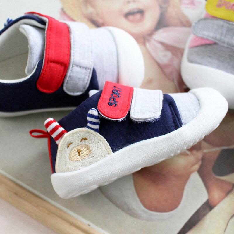 馬上出貨【FK-18206F】外銷日本可水洗熊寶寶鞋+襪子套組_Shoes Party 2