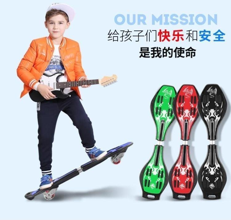 活力板游龍板蛇板滑板車兒童二輪 成人滑板車鋁輪座