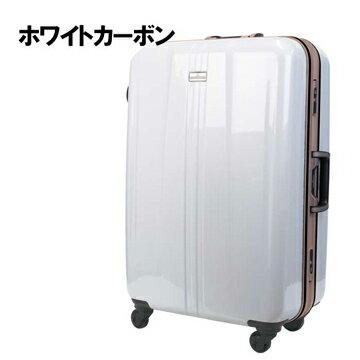 日本 LEGEND WALKER 6700-66-27吋 鋁框輕量剎車箱 碳纖白