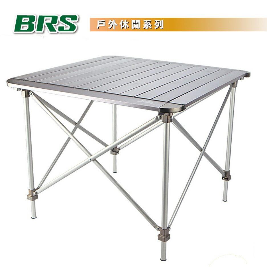 BRS戶外全地形可升降鋁製輕量化折疊單桌(全鋁合金製造)