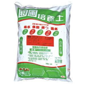 園圃 培養土 3kg (6L)