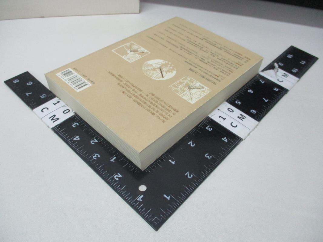 【書寶二手書T2/財經企管_IQ3】創作者的日常生活_梅森.柯瑞