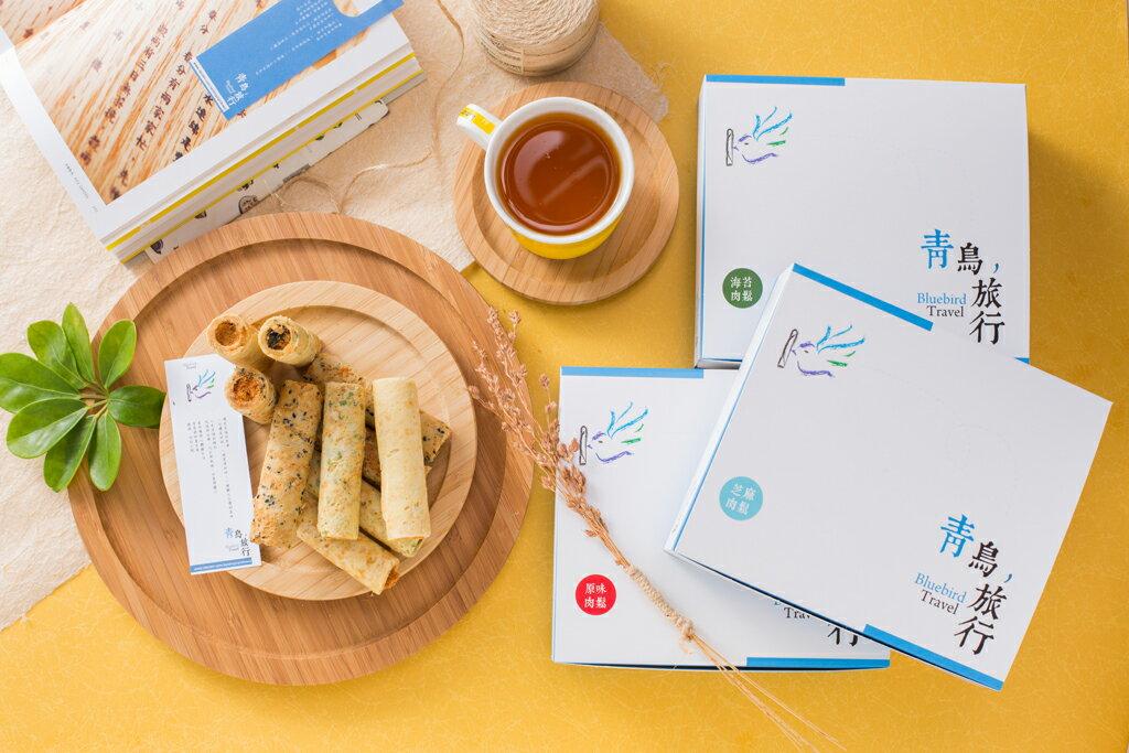 【青鳥旅行】肉鬆蛋捲 精美小禮盒(2入 / 盒) 免飛港澳、展場熱銷 2
