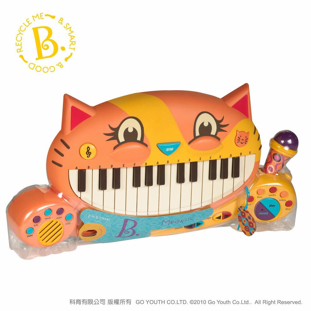 【美國 B.Toys 感統玩具】大嘴貓鋼琴 BX1025Z