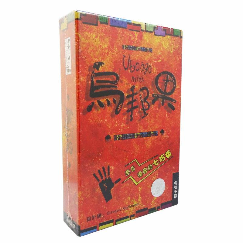 桌上遊戲【烏邦果/迷你版】 原廠 繁體中文版 防偽標籤 5217SHOPPING