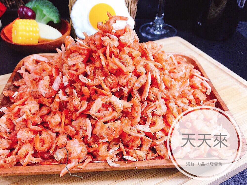 台灣金鉤蝦米 重量:每包250克 產地:台灣