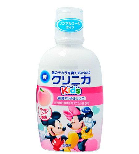 日本【獅王】 兒童漱口水250ml(水蜜桃)