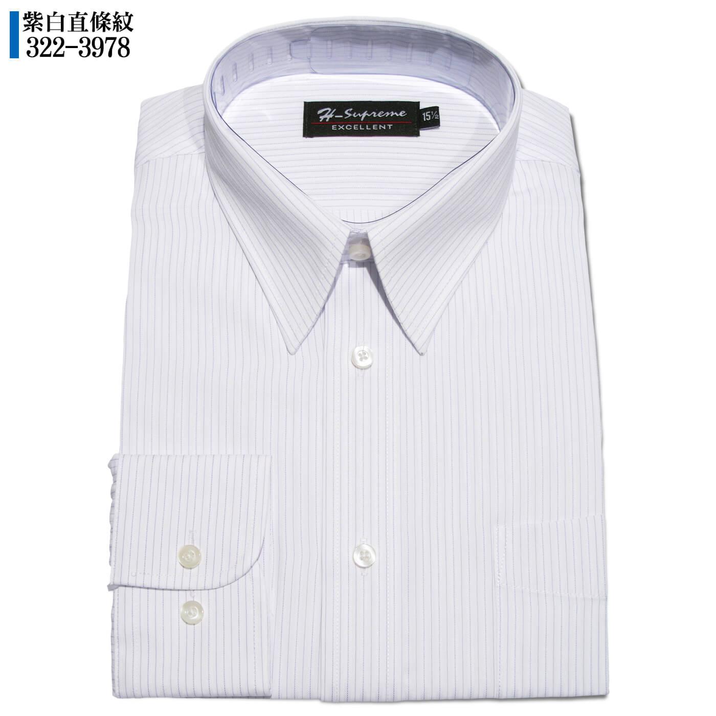腰身剪裁防皺襯衫 吸濕排汗機能布料直條紋襯衫 柔軟舒適標準襯衫 正式襯衫 保暖襯衫 面試襯衫 上班族襯衫 商務襯衫 長袖襯衫 (322-3971)白色條紋、(322-3972)藍白條紋、(322-3976)藍點條紋、(322-3978)紫白條紋 領圍:15~18英吋 [實體店面保障] sun-e322 8