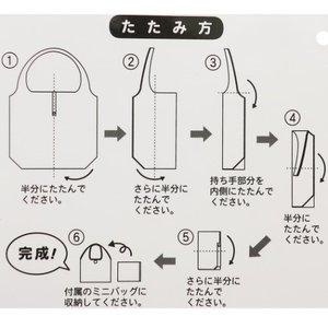 大賀屋 日貨 小美人魚 環保袋 手提袋 收納袋 背包 手提包 側背包 購物包 迪士尼 Ariel 正版 J00017768