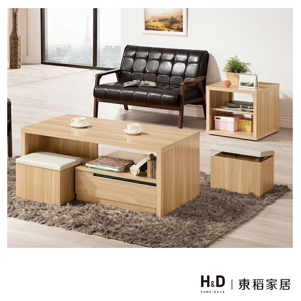 卡妮亞茶几組(全組)/H&D東稻家居-消費滿3千送點數10%