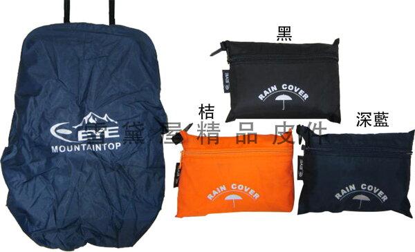 ~雪黛屋~EYE雨衣罩背包100%完全防水行李箱雨衣罩輕便帶好收納可伸縮固定環釦MIT製造品質HEYE998L
