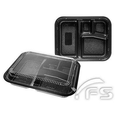 303B四格餐盒(免洗便當盒/ 雞腿/ 排骨/ 豬排/ 外帶餐盒/ 小菜/ 滷味)【裕發興包裝】YL048