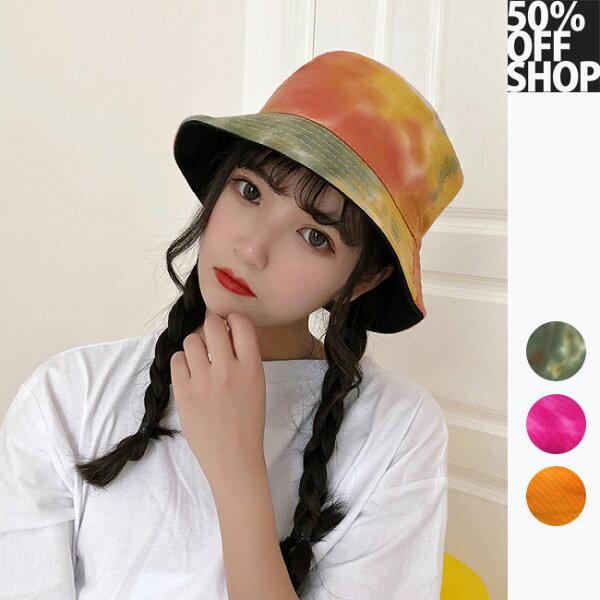50%OFFSHOP韓版渲染雙面漁夫帽【E037273FH】