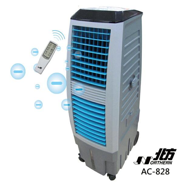 北方移動式冷卻器(霧化扇)AC-828