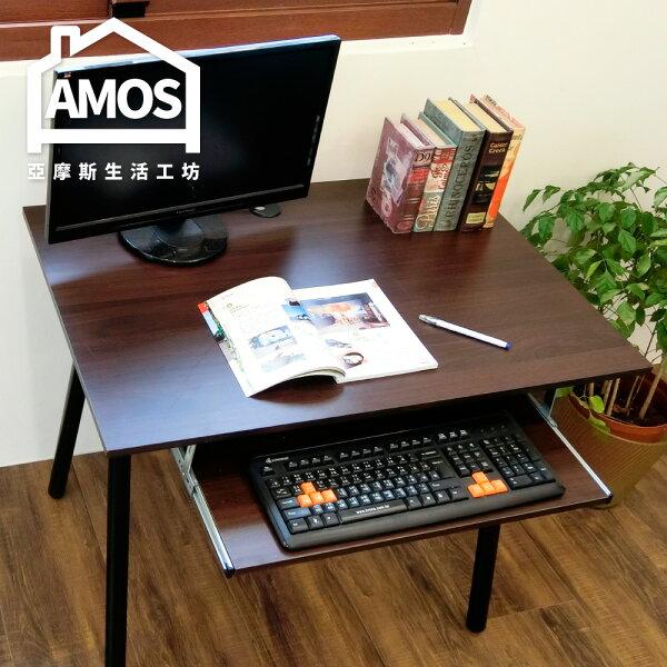Amos 亞摩斯生活工坊:電腦桌辦公桌書桌防水【DCA037DK+K】環保粗管90公分A型桌面附鍵盤工作桌Amos