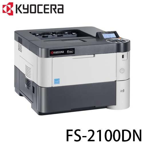 京瓷 KYOCERA FS~2100Dn 單色雷射印表機 內建雙面列印器及