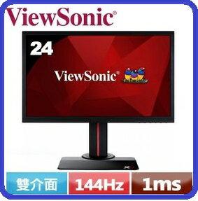 優派ViewSonic XG2402 24吋144Hz 1ms極速電競顯示器