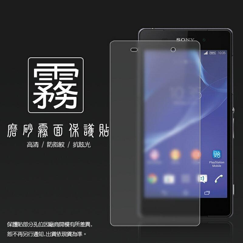 霧面螢幕保護貼 Sony Xperia Z2 D6503 保護貼