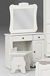 【尚品傢俱】776-01 夏麗 浮雕烤白3尺推拉式梳妝鏡化妝台(含椅)~另有柚木色化妝台/美麗魔鏡桌/型男正妹桌