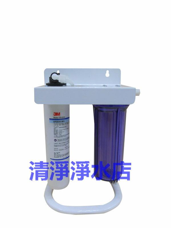 【大墩生活館】3M EP-25 二道式腳架型淨水器( 除鉛經濟型) (可取代愛惠浦S100/S104)美式龍頭。