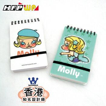 HFPWP 全球限量 Molly 口袋型筆記本100張內頁附索引尺MON3351台灣製 / 本