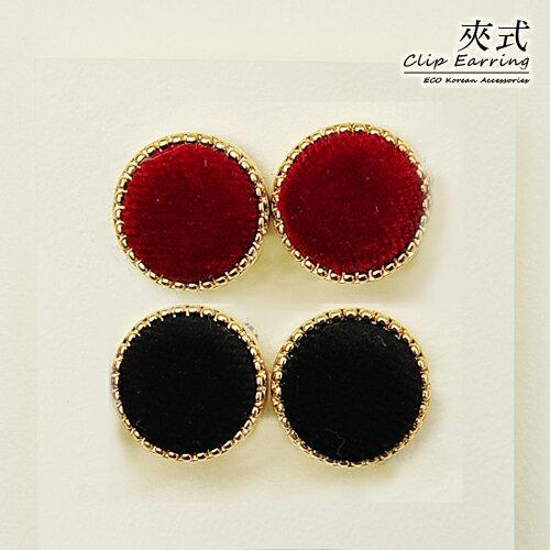 (預購+現貨)冬日暖暖絨布設計鑲金邊夾式耳環(螺旋夾2色)【2-1637】