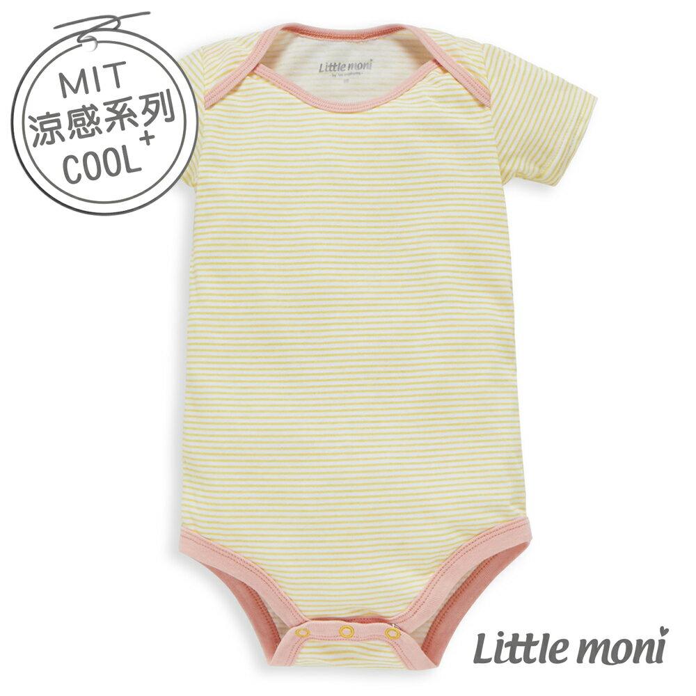 Little moni 涼感系列條紋短袖包屁衣-黃色