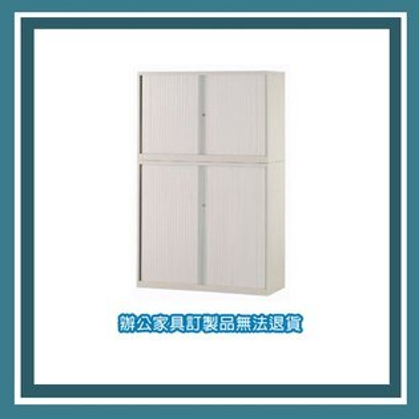 『商款熱銷款』【辦公家具】KS-435捲門櫃資料文件檔案櫃櫃子檔案收納