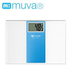 體重計SA5401BL[晴空藍]MUVA繽紛樂電子體重機