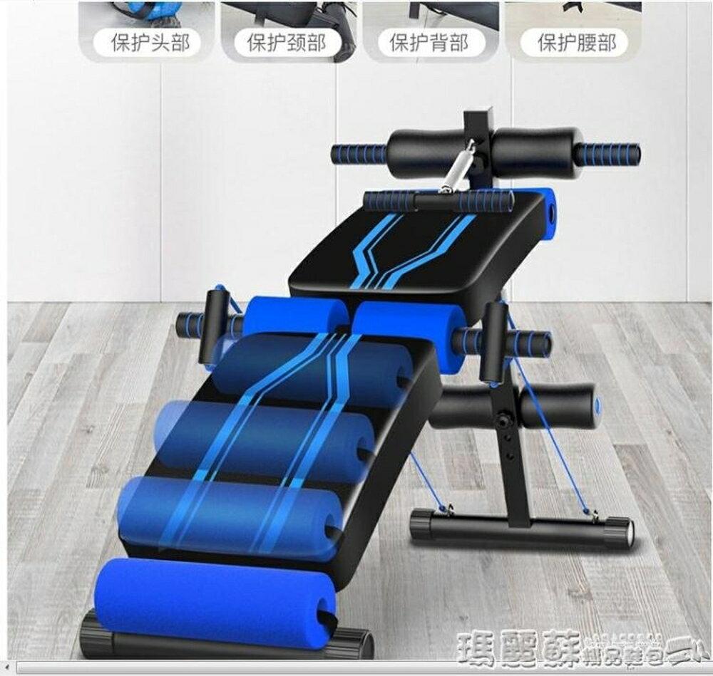 仰臥板 仰臥起坐健身器材家用男士練腹肌仰臥板收腹多功能運動輔助器mks  瑪麗蘇