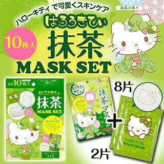 【JAPANGALS】HelloKitty抹茶保濕面膜(10片裝)