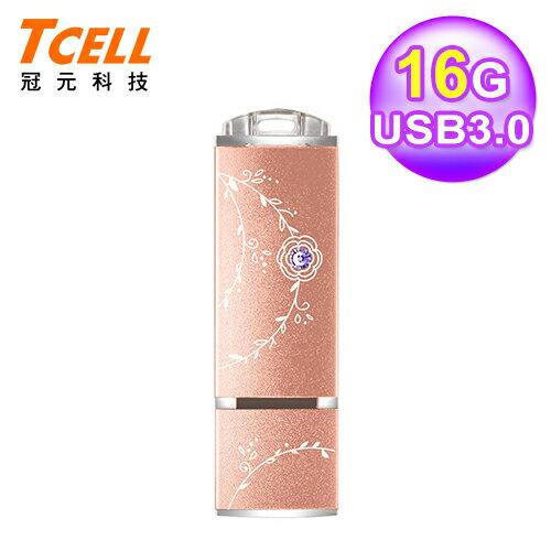 TCELL 冠元 USB3.0 16GB 絢麗粉彩隨身碟-玫瑰金【三井3C】