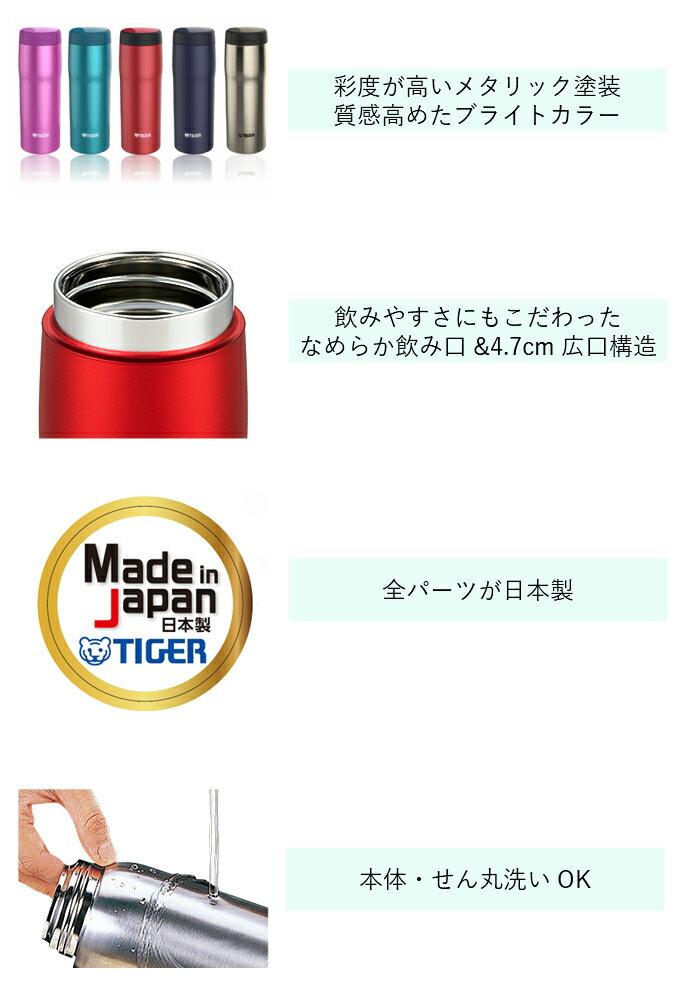 日本製Tiger 虎牌 不鏽鋼 保冷 保溫瓶  / 深藍色 / 240ML / MJA-B024-ANF /日本必買 日本樂天代購 日本空運直送 天天買日貨|日本樂天熱銷Top