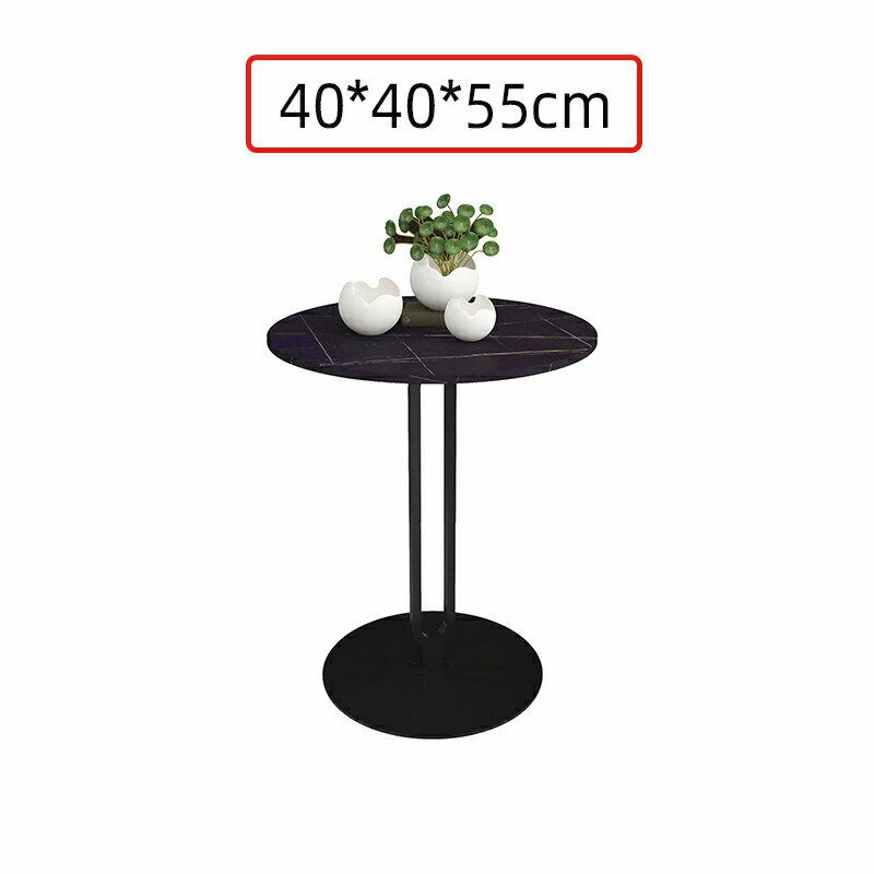 小圓桌茶几 小邊几 意式極簡鐵藝巖板邊几角几客廳小茶几大理石小圓桌沙發陽台小桌子『cyd0563』